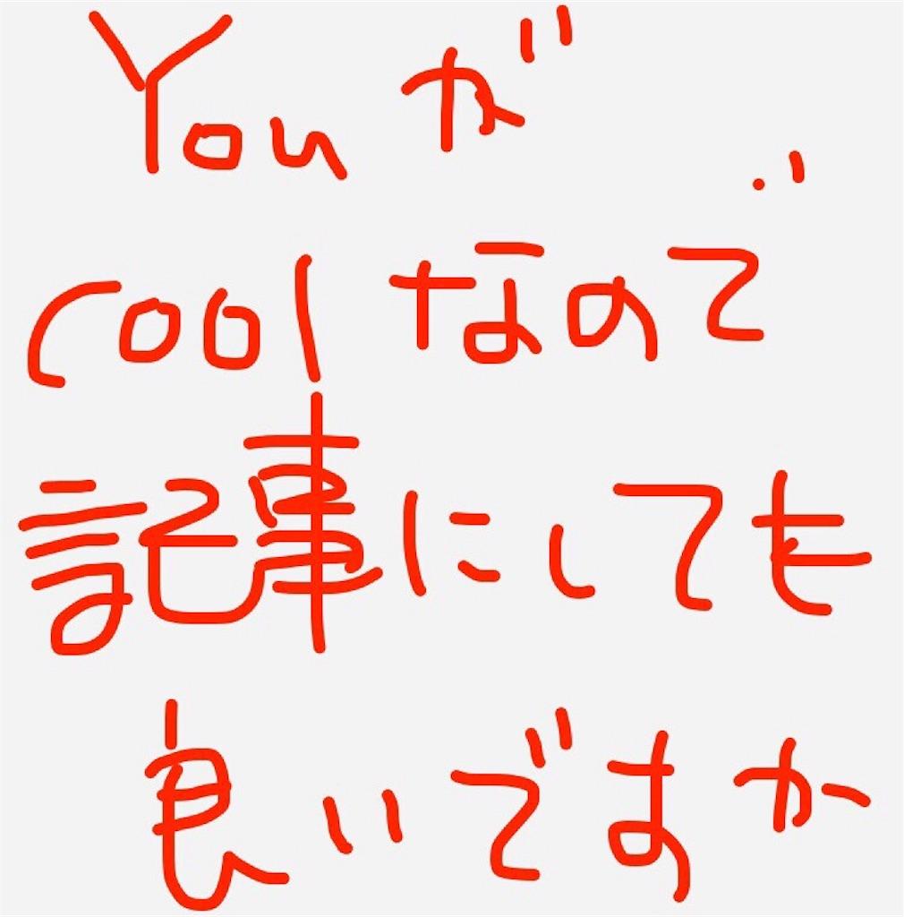 f:id:yaminabe1777:20180726155204j:image