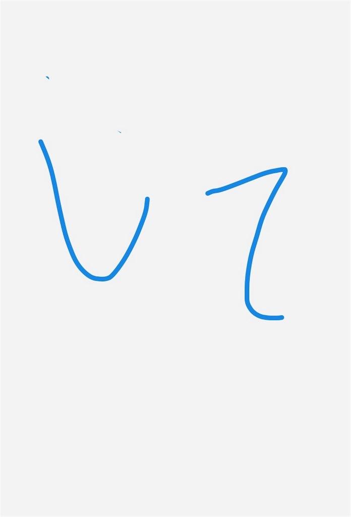 f:id:yaminabe1777:20180726155210j:image