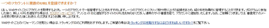 f:id:yamino333:20170130183549p:plain