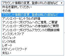 f:id:yamino333:20170130183747p:plain