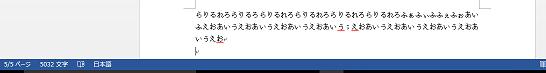 f:id:yamino333:20170417234936p:plain
