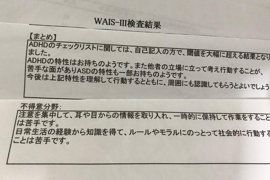 f:id:yaminoburogu:20180603222218j:plain