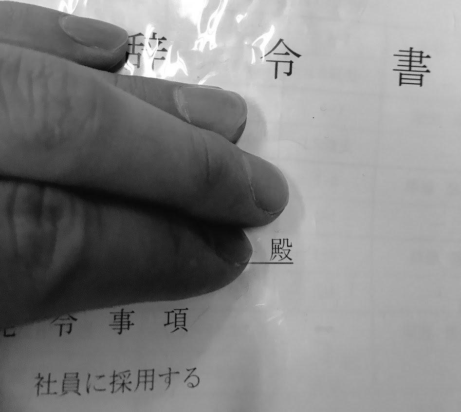 f:id:yaminoburogu:20180603222303j:plain