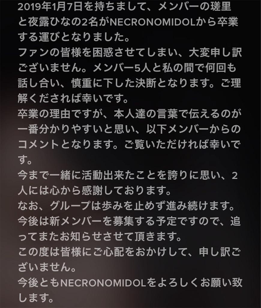 f:id:yaminoburogu:20181027232651j:image