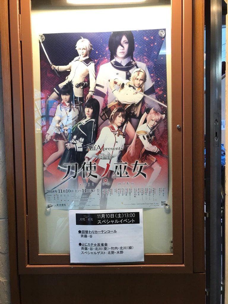 f:id:yaminoburogu:20181112211436j:plain