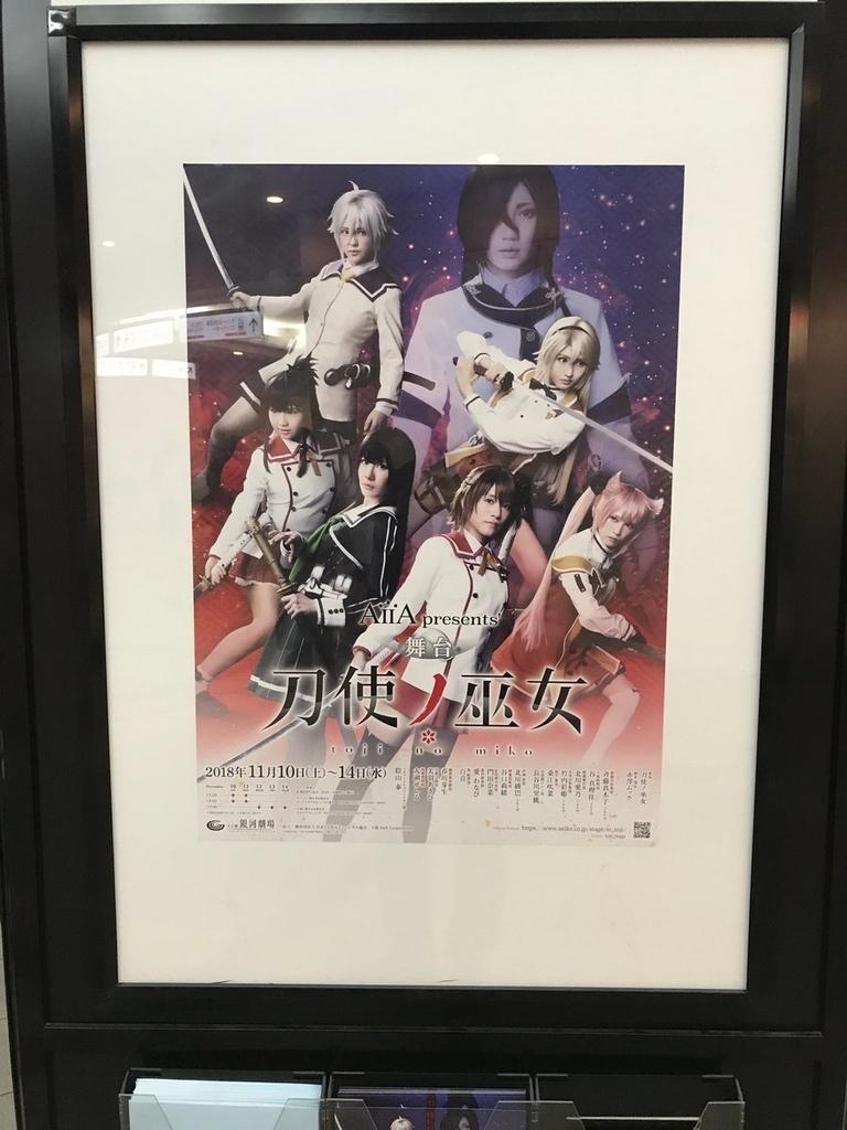 f:id:yaminoburogu:20181114204426j:plain