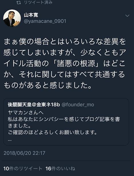 f:id:yaminoburogu:20190310220932p:plain