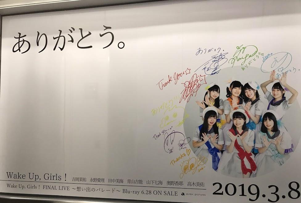 f:id:yaminoburogu:20190310222353j:plain