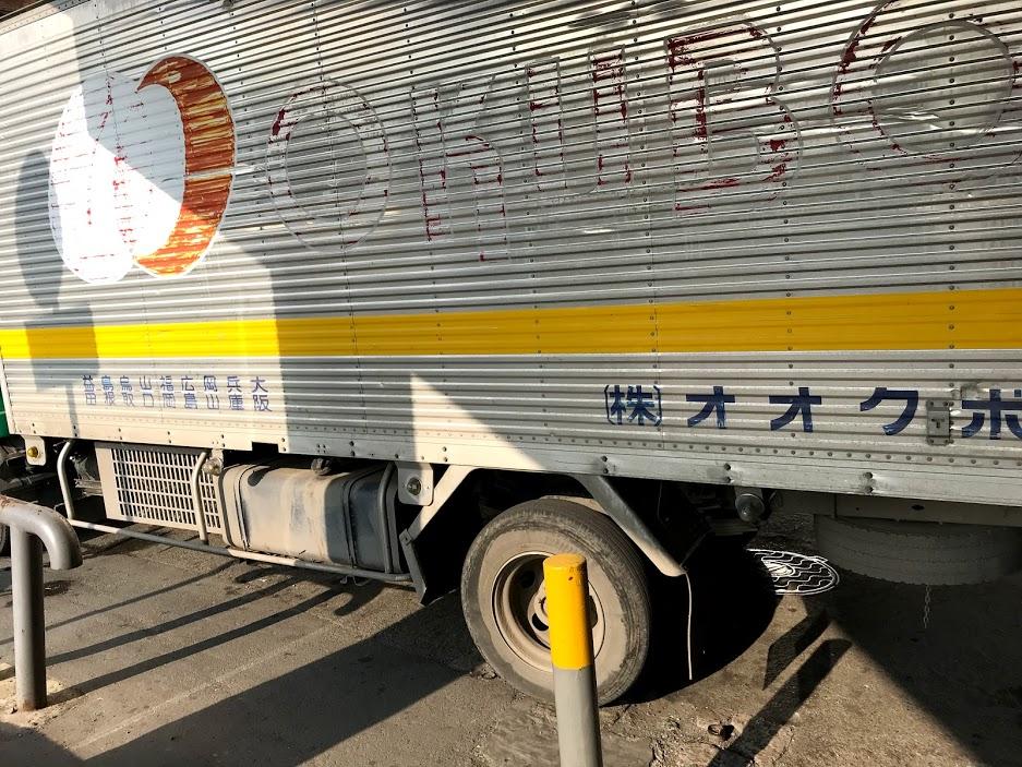 f:id:yaminoburogu:20190812230356j:plain