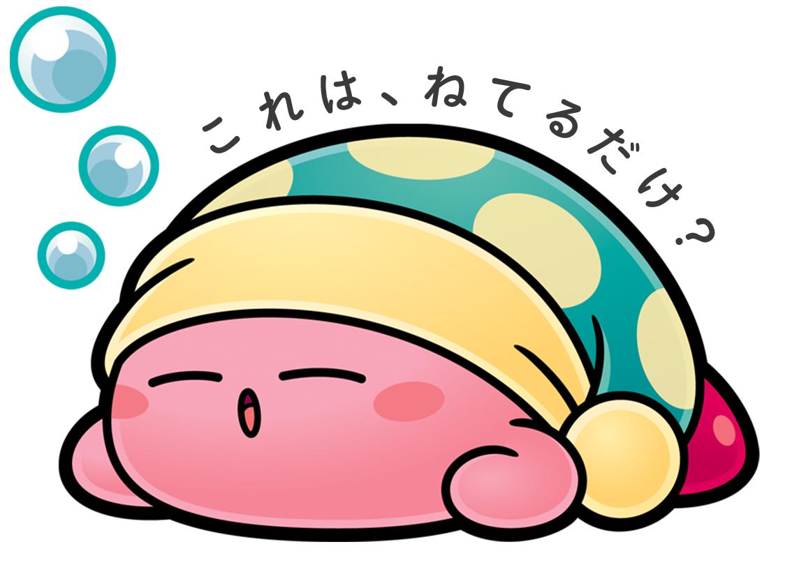 f:id:yaminoburogu:20190929135550p:plain