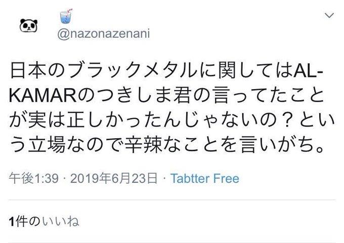 f:id:yaminoburogu:20200202203219j:plain