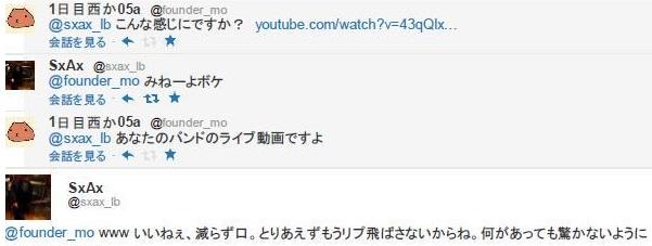 f:id:yaminoburogu:20200202205740j:plain
