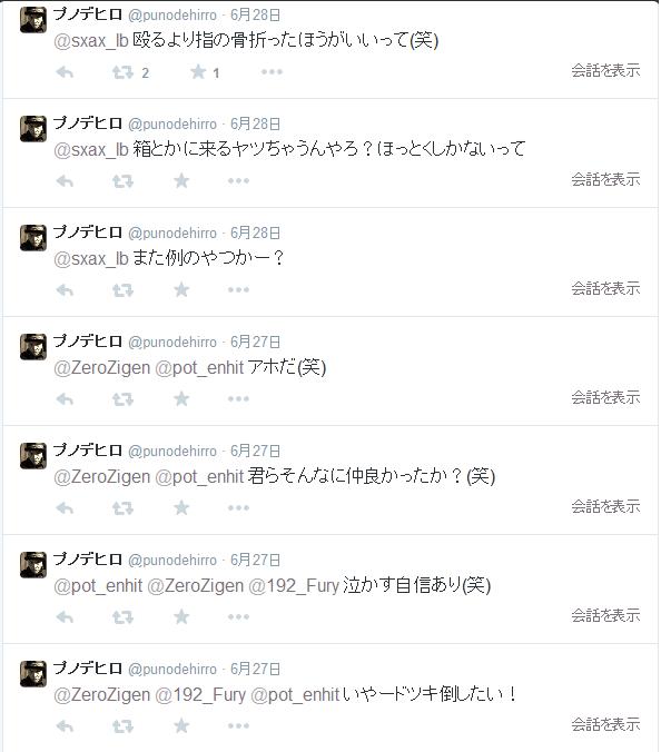 f:id:yaminoburogu:20200202205814p:plain
