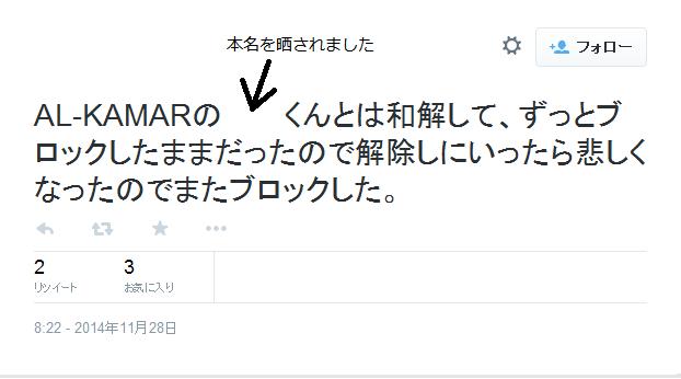 f:id:yaminoburogu:20200202210708p:plain