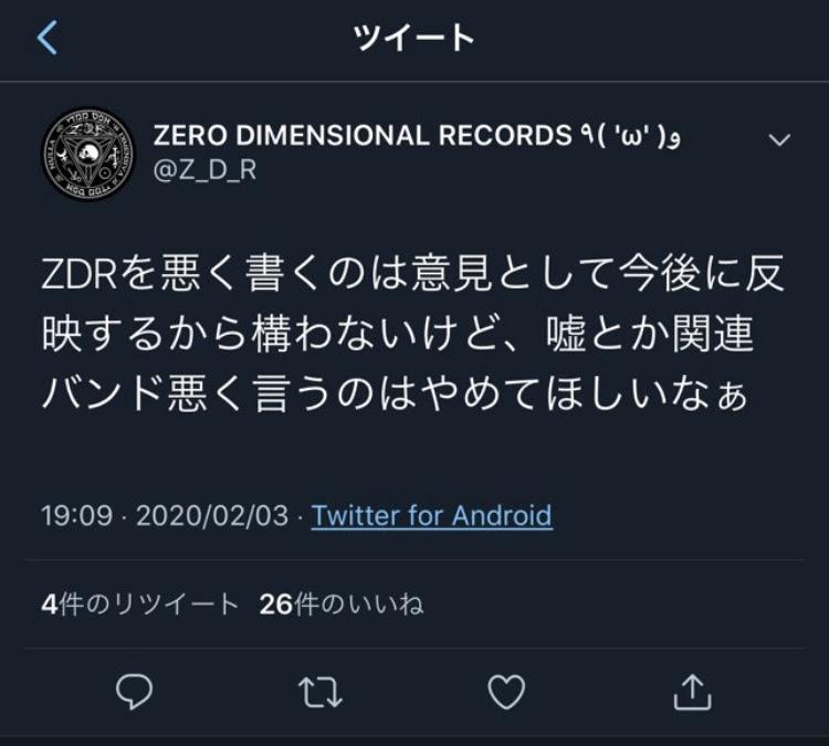 f:id:yaminoburogu:20200205235544j:plain