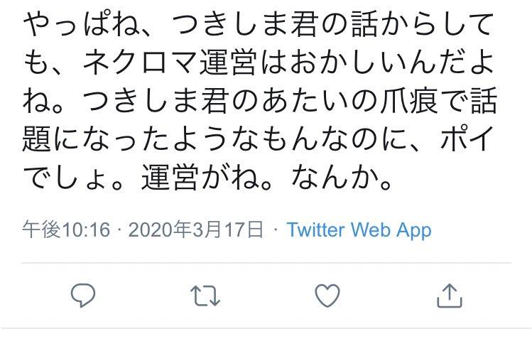 f:id:yaminoburogu:20200320231347p:plain