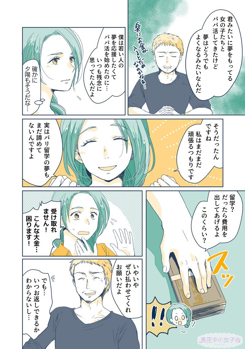 f:id:yaminoburogu:20200729193647j:plain