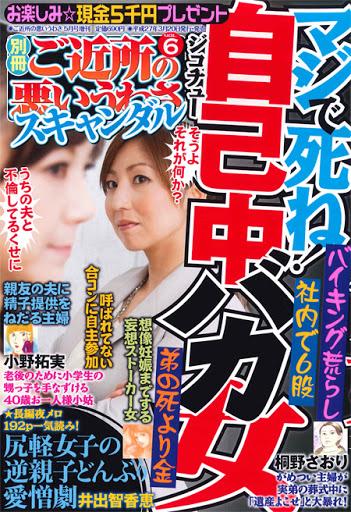 f:id:yaminoburogu:20200729200637j:plain