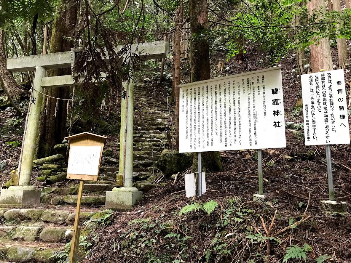 f:id:yaminoburogu:20200930202421j:plain