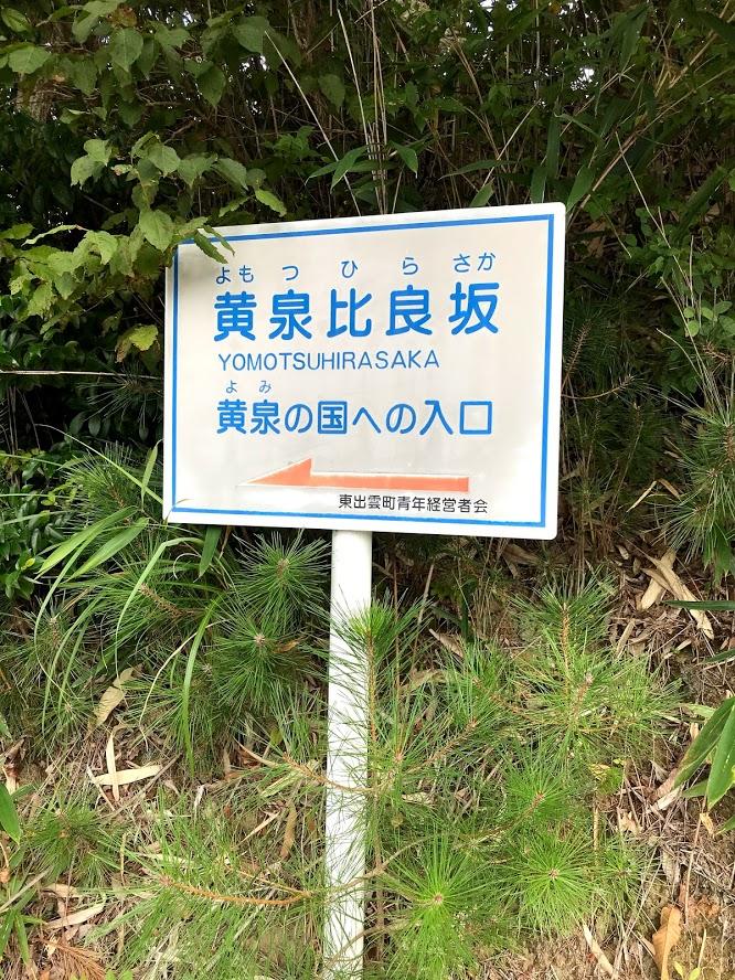 f:id:yaminoburogu:20201004212423j:plain