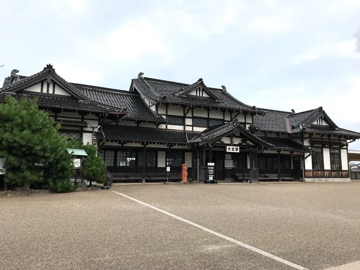 f:id:yaminoburogu:20201006153627j:plain