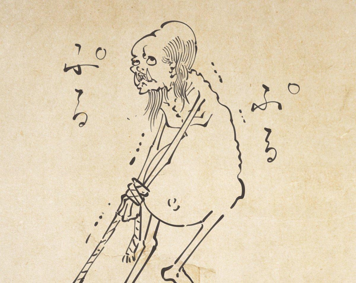f:id:yaminoburogu:20201225101304j:plain
