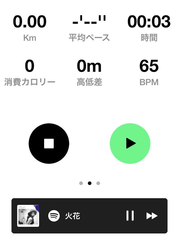 f:id:yaminoburogu:20210301171402j:plain