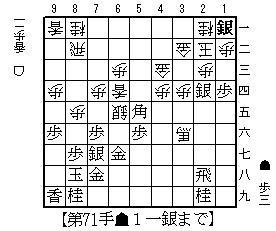 f:id:yaminomabot:20170215205122j:plain