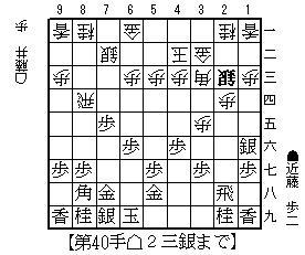 f:id:yaminomabot:20170526152255j:plain