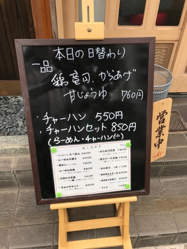 20170318-1126180.jpg