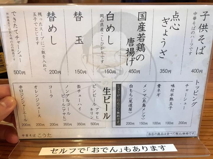 20171008-1145490.jpg