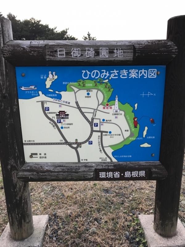 20170101-155506.jpg