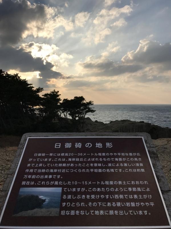 20170101-155542.jpg