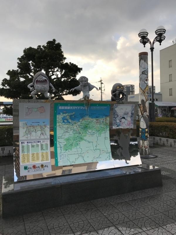 20170102-152759.jpg