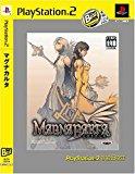 マグナカルタ PlayStation 2 The Best