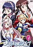 プリンセスラバー! Vol.1【通常版】 [DVD]