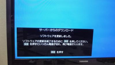 201011141622000.jpg