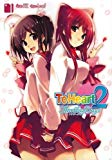 To Heart2Another Days 1 (電撃コミックス)