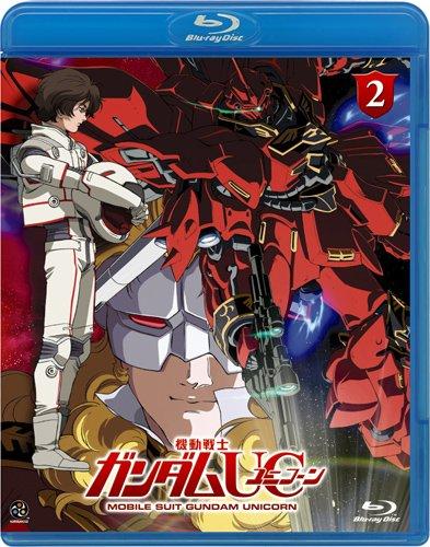 機動戦士ガンダムUC(ユニコーン)[Mobile Suit Gundam UC] 2