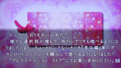 2011-1230-221525.jpg