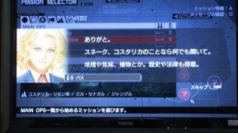 20111211210041.jpg