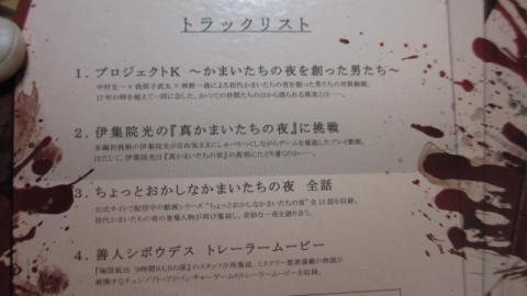 20111218103906.jpg