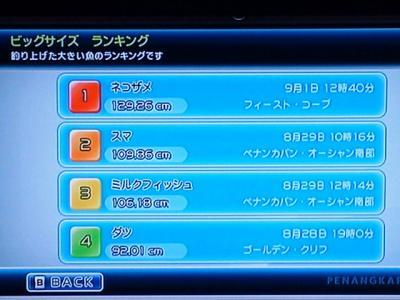 20110815215832.jpg