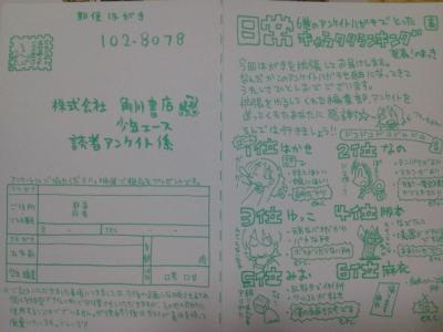 20111023224905.jpg