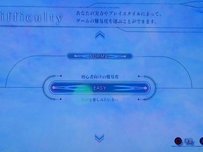 20111120123745.jpg