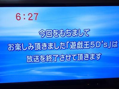 1600x1200-20110327-203735-1.jpg