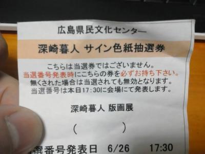 20110626192757.jpg