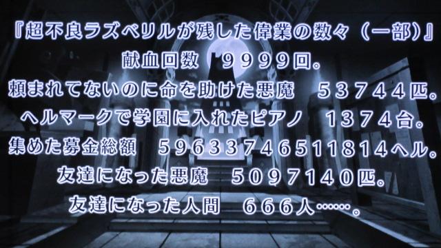 2012-0505-004605.jpg