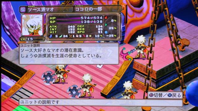 2012-0513-001450.jpg