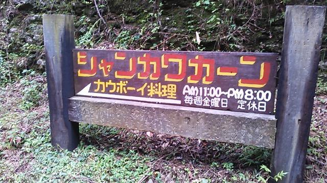 2012-0815-123059.jpg